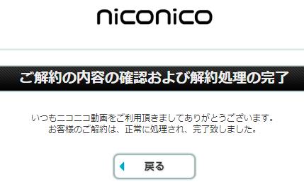 Nico10
