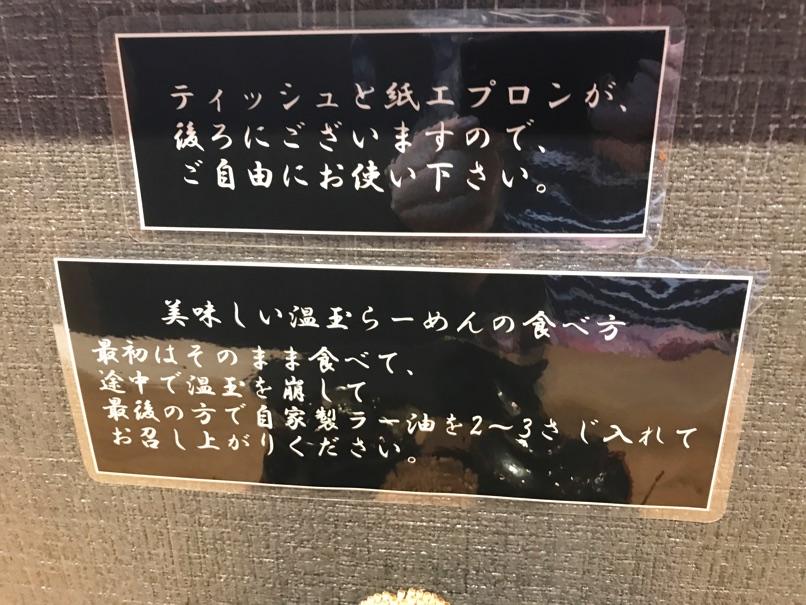 Shishioh 11