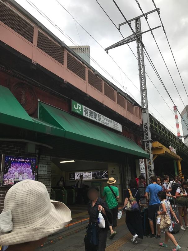Tokyotrip17 44