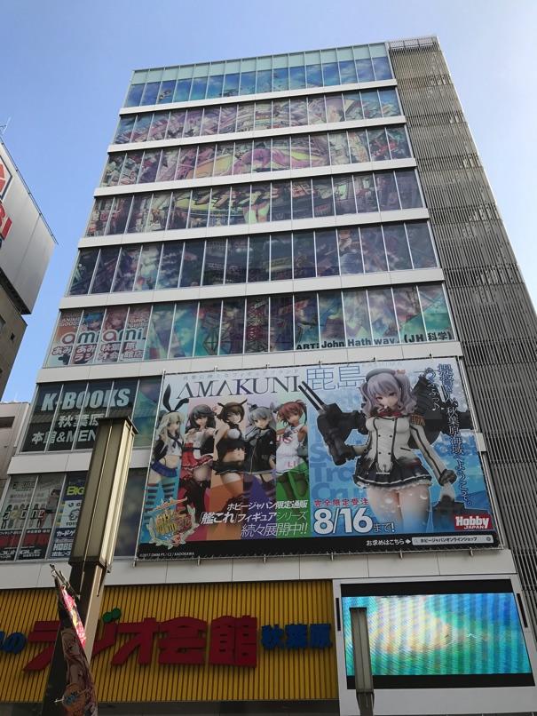 Tokyotrip17 66