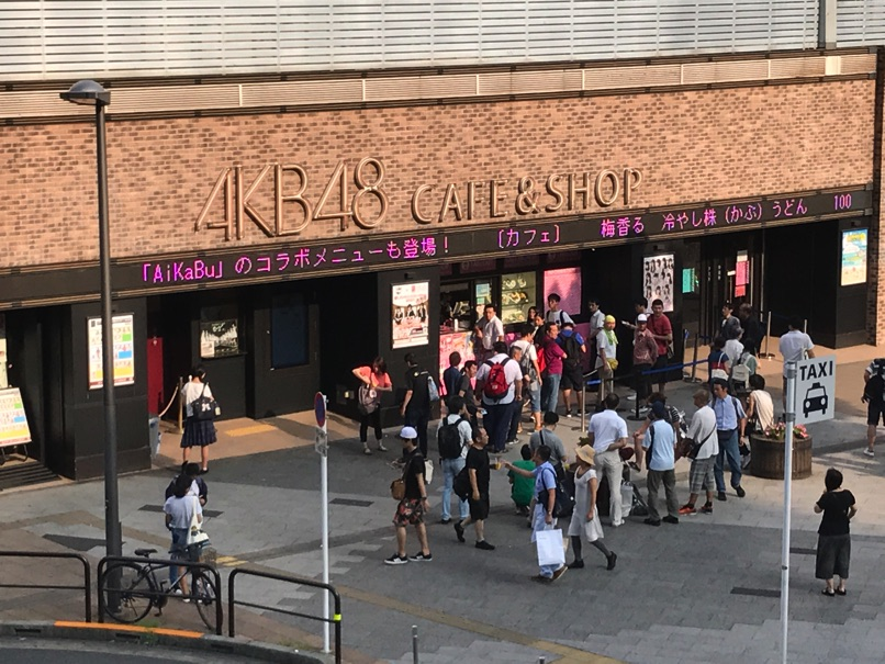 Tokyotrip17 70