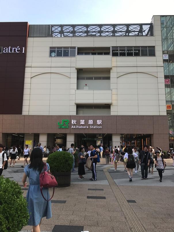 Tokyotrip17 71