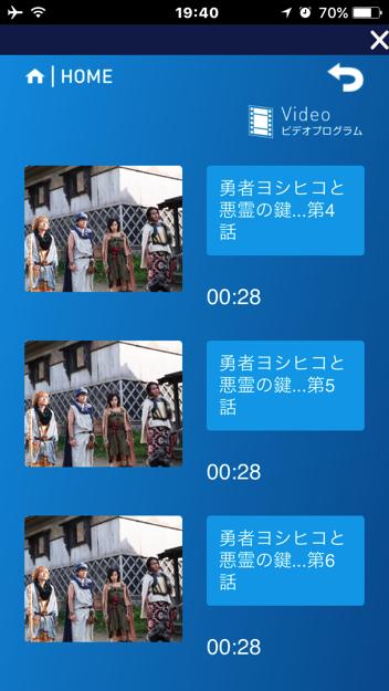 Tokyotrip17 92