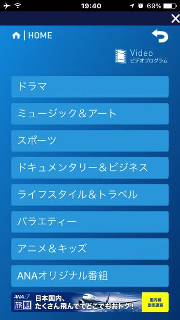 Tokyotrip17 93
