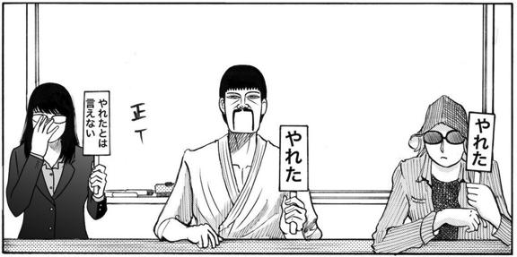 Yaretakamo2