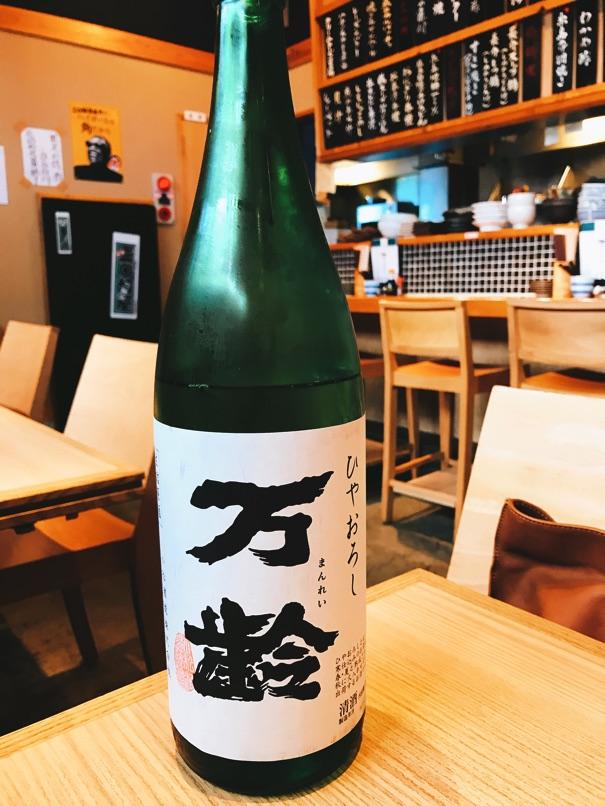 Chousuke 32