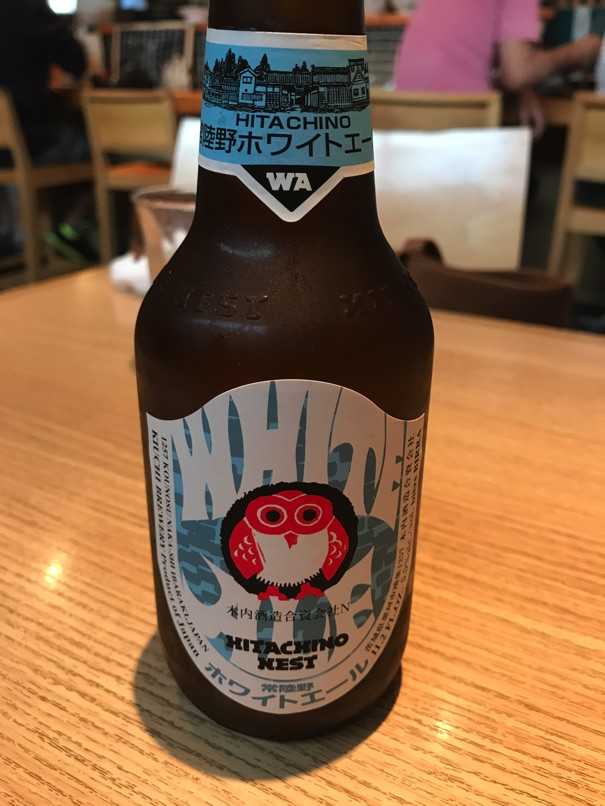 Chousuke 45