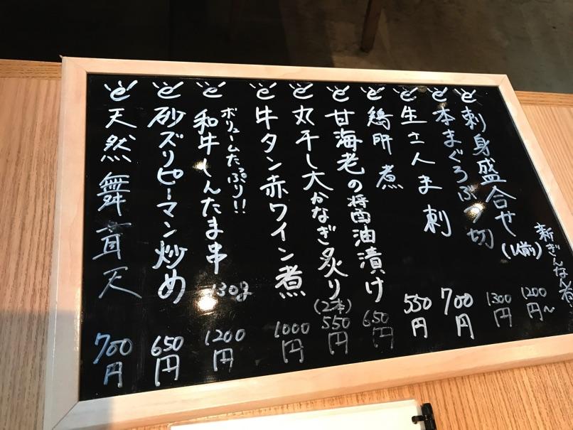 Chousuke 7