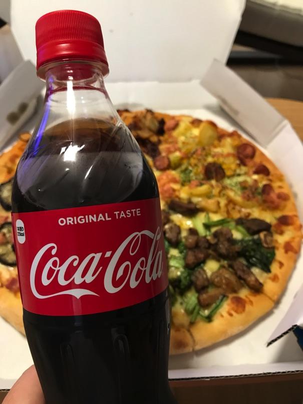 PizzaHat hkt 9