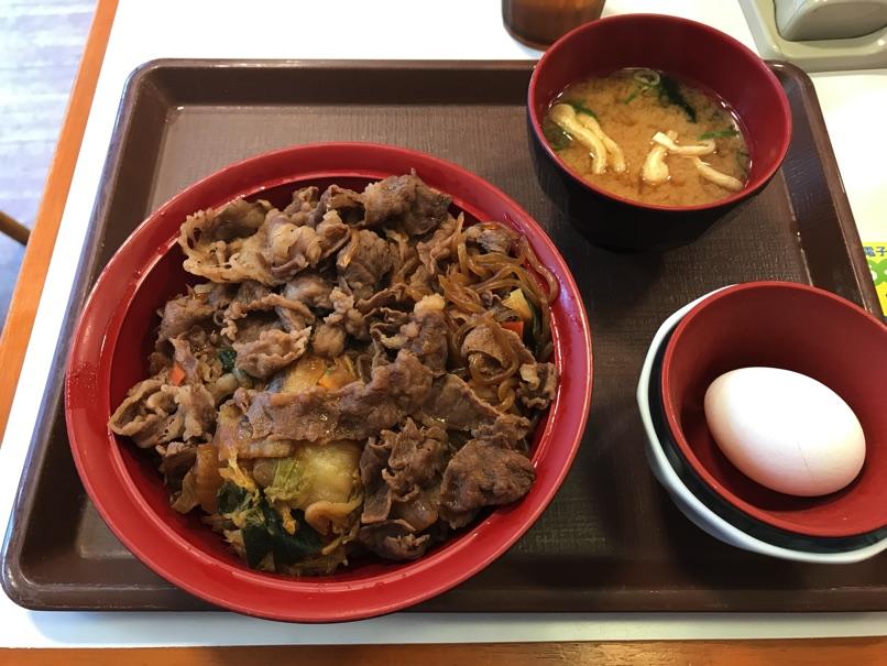 Sukiya sukiyakidon 7