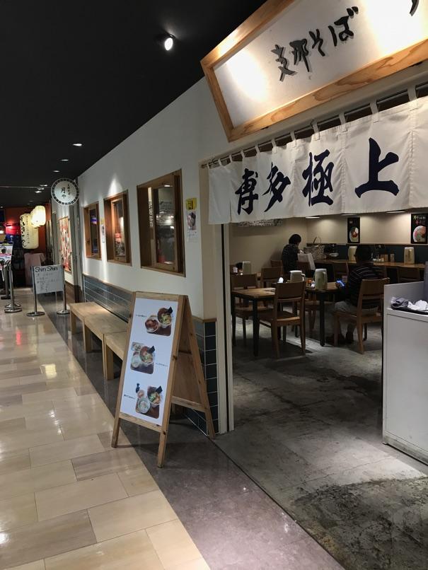 Tsukiya d3