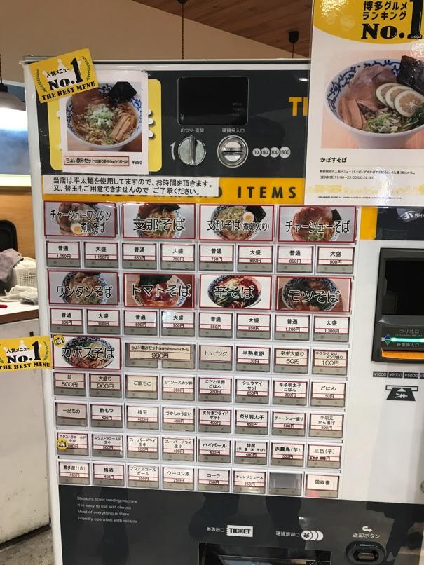 Tsukiya d4