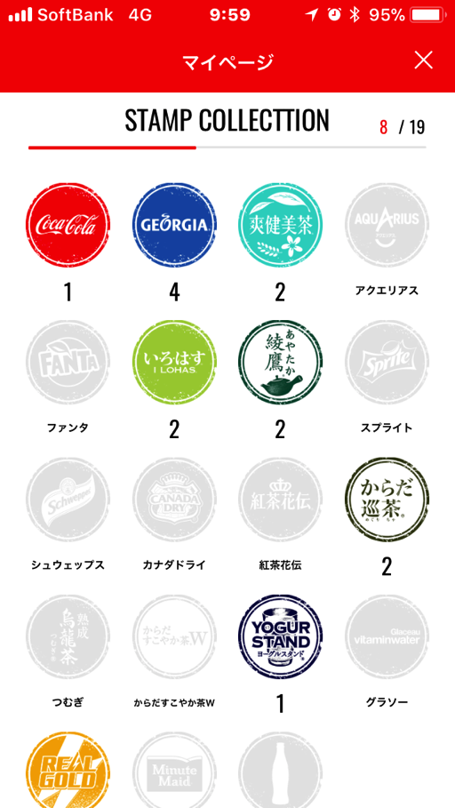 Cokeon 16