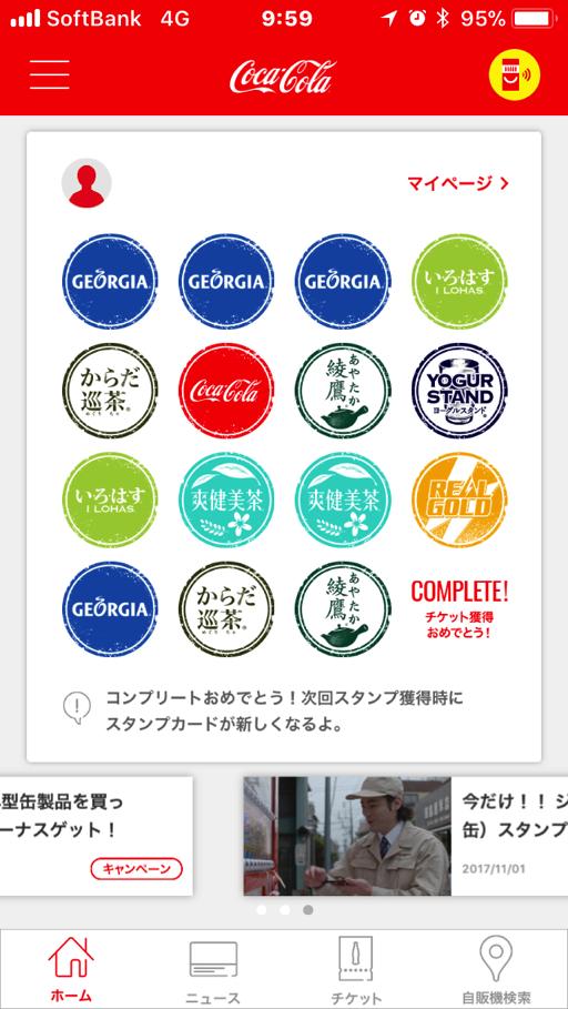 Cokeon 18