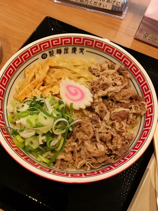 【元祖博多うっど〜ん 麺を喰らう】ソフトなツルシコ平麺の「汁無しうっど〜ん」を頂きました