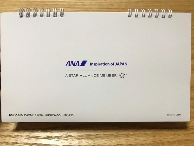 ANA2018 41