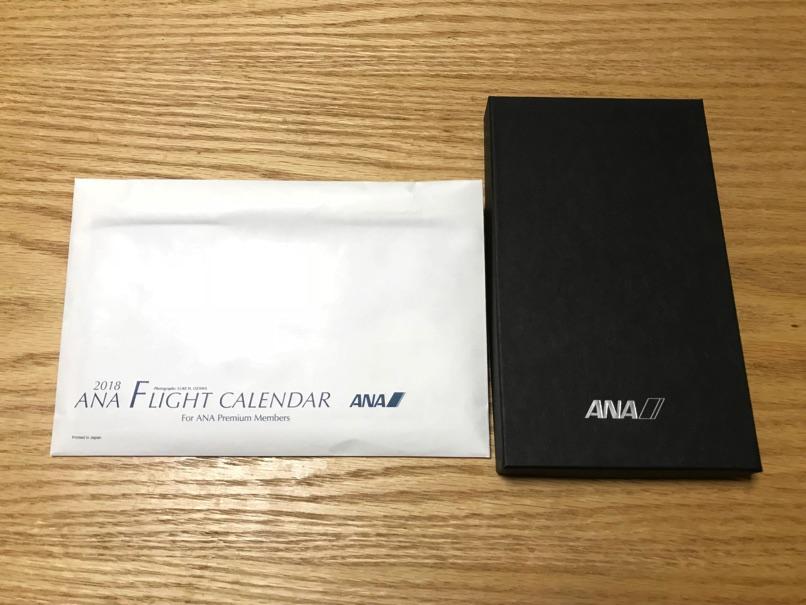 ANA2018 7