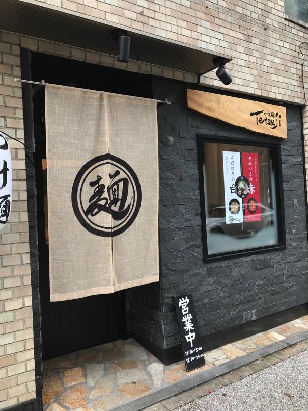 Ttetsuji 1