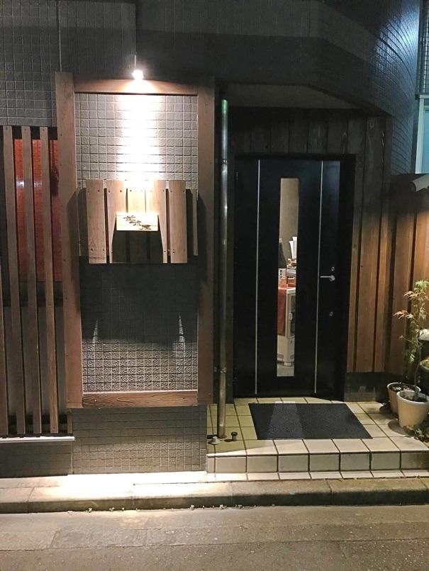 Namikiya 57