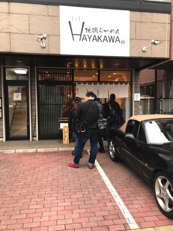 Hayakawa 1