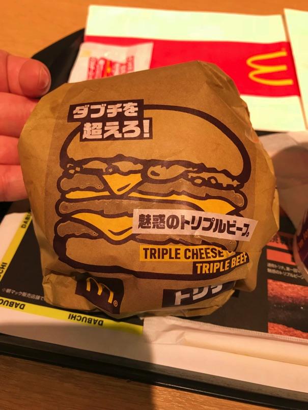 【マクドナルド】トリプルチーズバーガーは「ダブチ」を超えたか?シャカシャカポテトダブルチーズ味もレビュー