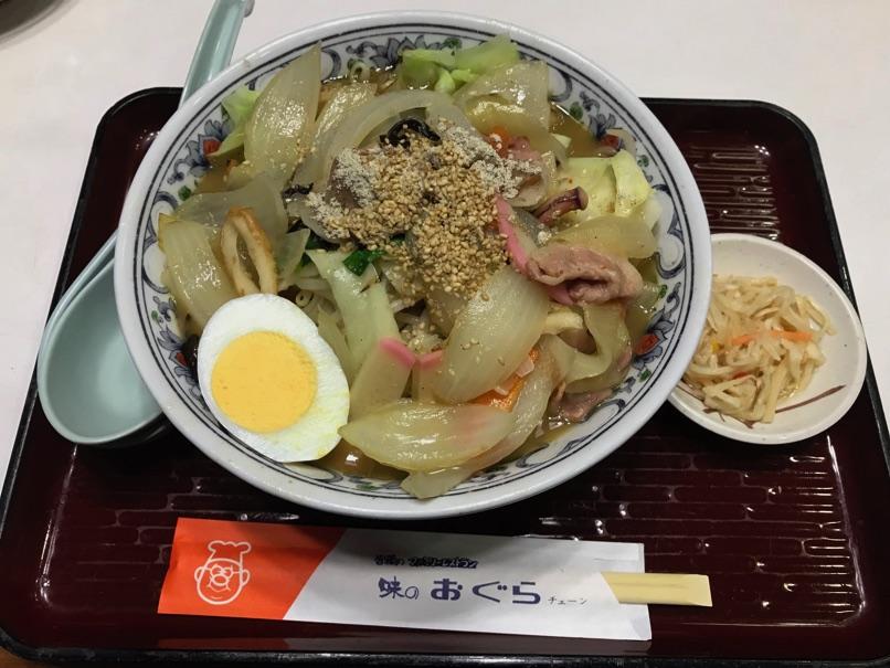 【おぐら 瀬頭店】元祖チキン南蛮よりも「ちゃんぽん」が野菜タップリなのでオススメなのです!