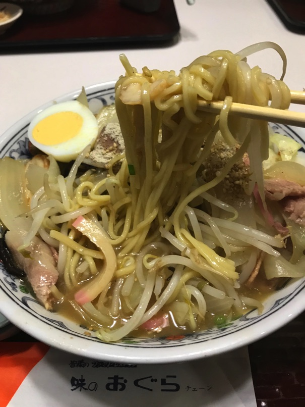 Ogura chanpon9