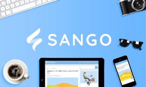 【WordPress テーマ】MAGを7日で破棄!SANGOに変えて幸せになったぞ