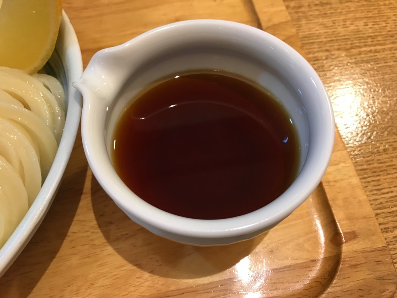 Shinari 20
