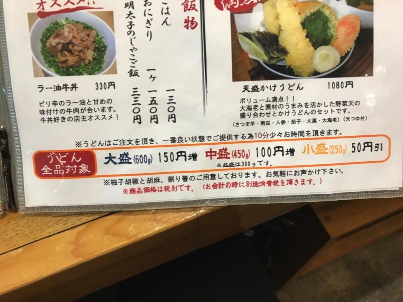 Shinari 7