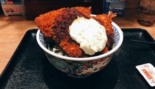 【吉野家】牛丼屋なのに「アジフライ丼」に本気出しすぎ!分厚いフライのカリふわ食感最高や!