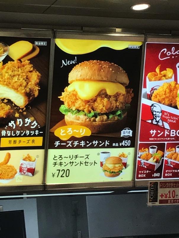 KFC CCS 5