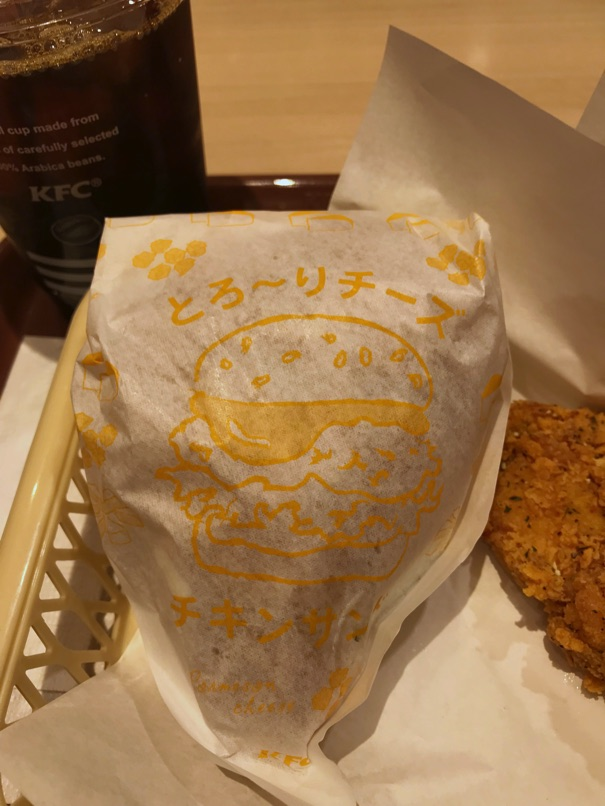 KFC CCS 8