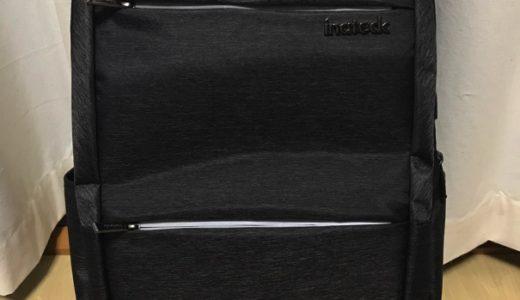 【Inateck製PCバックパックCB1001】格安3000円台の通勤用PCバッグを本音レビュー