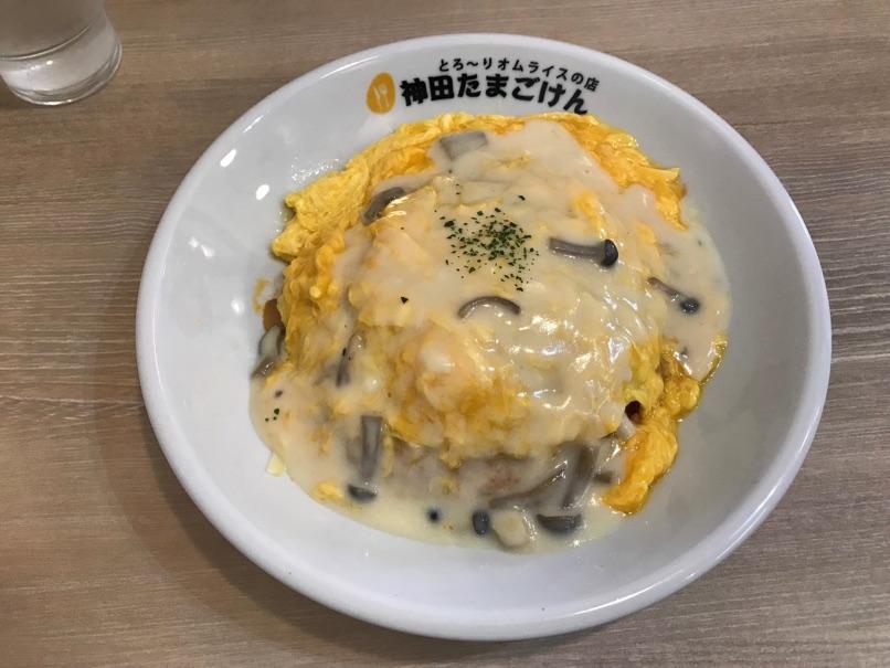 Kanda egg 25