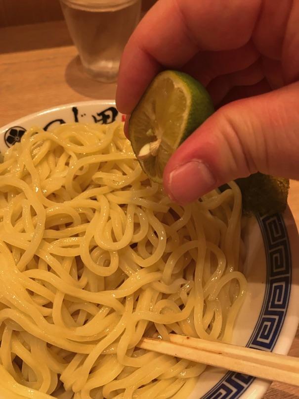 Tsujita FUK 35