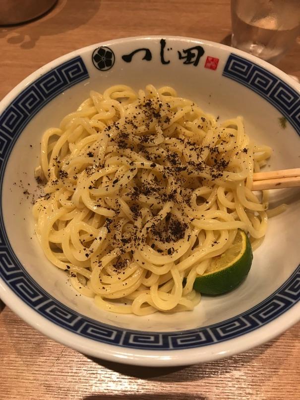 Tsujita FUK 37