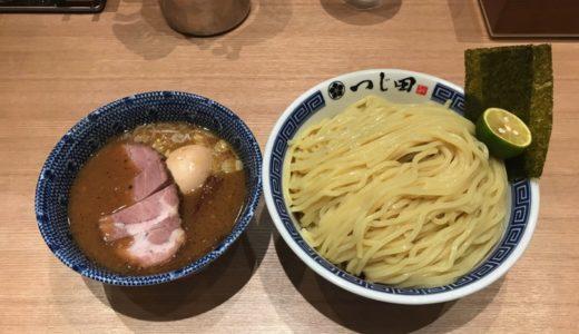 【つじ田 福岡空港店】本場 東京のつけ麺を福岡空港にて「3パターンの味」で美味しくすする!