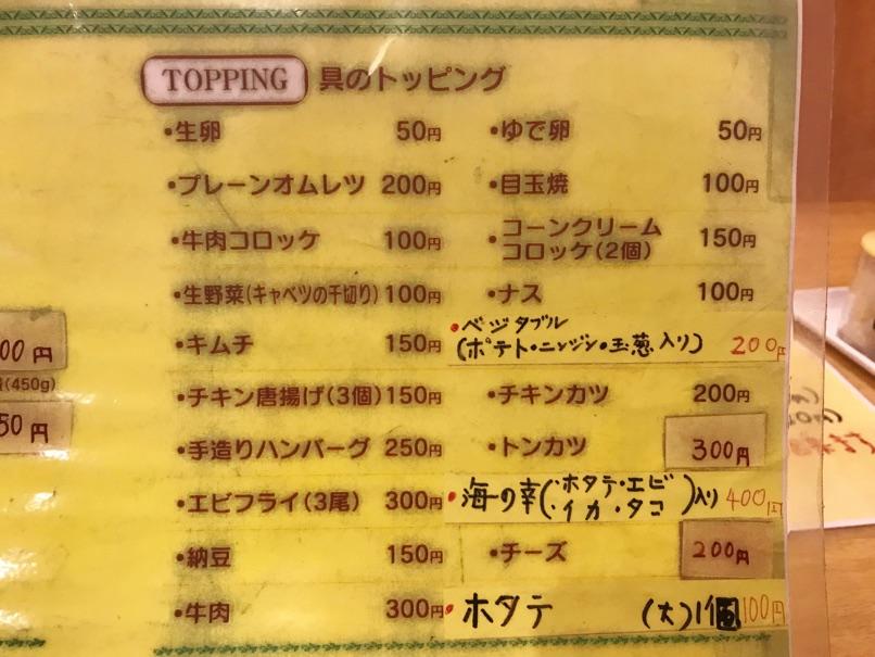 Curryshop kawa 12