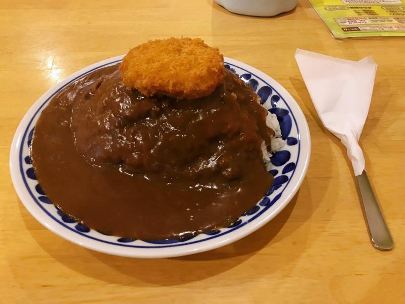 Curryshop kawa 21