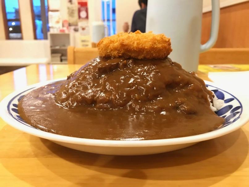 Curryshop kawa 23
