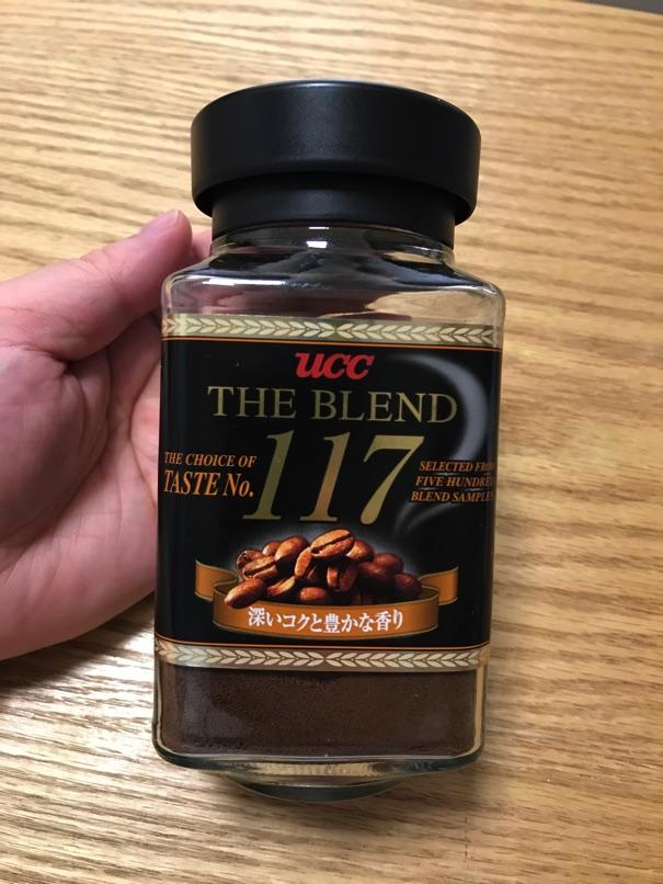 Daiso coffee 10