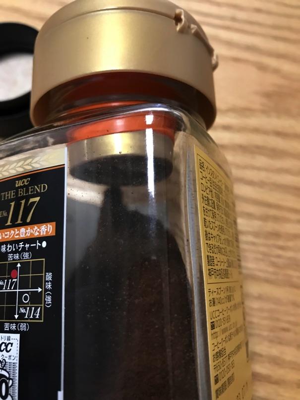 Daiso coffee 12