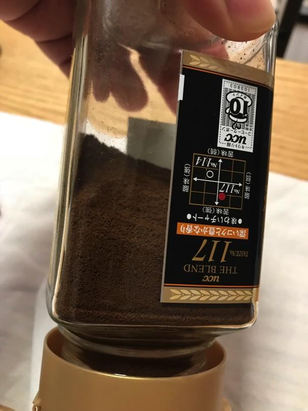 Daiso coffee 13