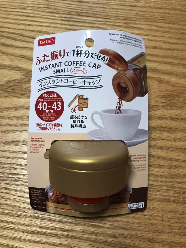 Daiso coffee 2
