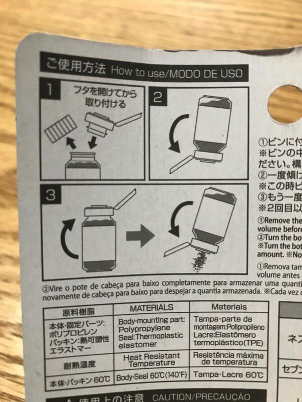 Daiso coffee 4