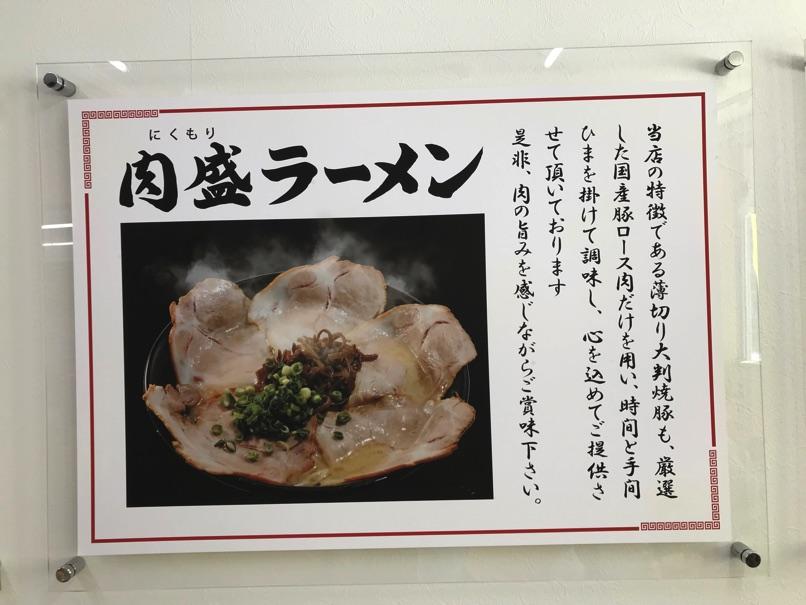 Genkiichiban N23