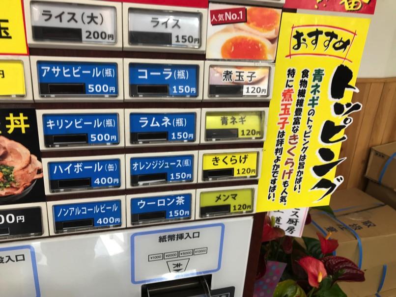 Genkiichiban N9