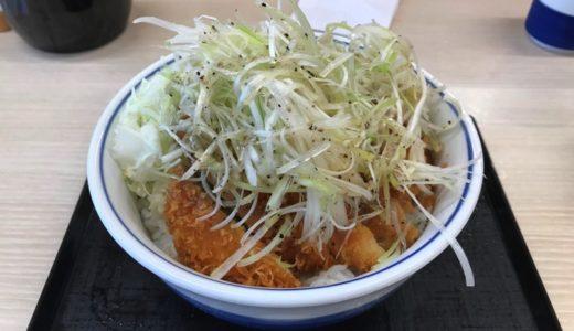 【かつや】ネギ塩カツ丼 山盛りネギのチョモランマ! 胡椒&塩ダレのさっぱりスッキリなお味でした!