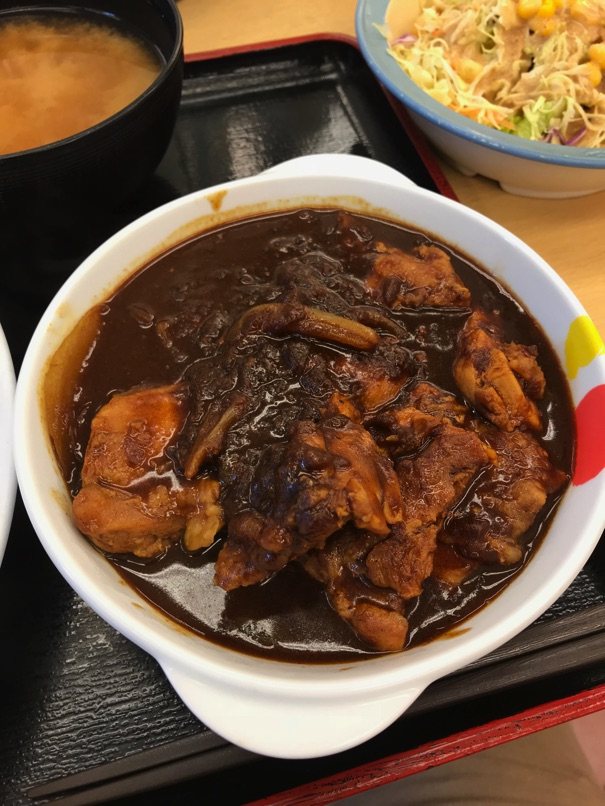 Matsuya chickencurry 3